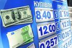 Ак барс банк курс доллара